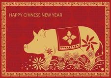 汉语-猪 免版税库存图片