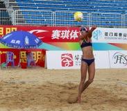 江苏队Zhulingdi在比赛的 库存照片