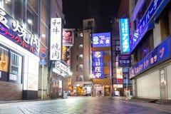 池袋区都市风景在东京 免版税库存照片