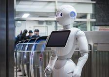 今池,日本- 2017年4月11日:胡椒有Inf的机器人助理 库存图片