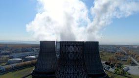 污染环境顶视图由放射烟的 股票录像