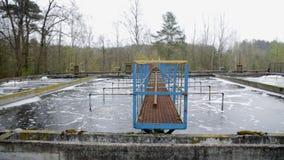 污水处理厂 股票视频