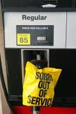 汽油短缺 免版税库存图片