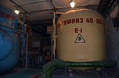汽艇队SS-18撒旦地堡  免版税库存图片
