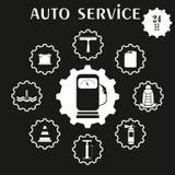 汽车修理公司象 向量 免版税库存图片