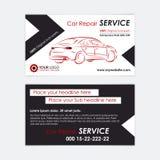 汽车修理名片模板 创造您自己的名片 库存图片