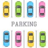 汽车停车处的顶视图 向量例证
