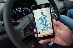 汽车分享-一辆新的服务出租汽车的开头每minut 库存图片