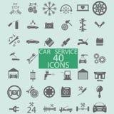 汽车服务站商标,象,标志,在平的样式的标志 免版税库存照片