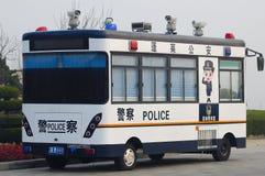 汽车监控程序警察 库存图片