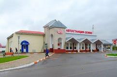 汽车站Senno,白俄罗斯 图库摄影