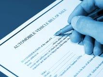 汽车签名 免版税图库摄影