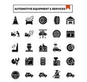 汽车设备和服务纵的沟纹设计象集合 库存例证
