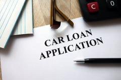 汽车贷款申请表 免版税库存照片