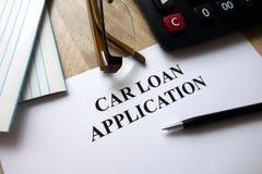 汽车贷款申请表 免版税库存图片