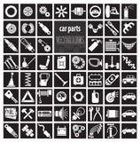汽车零件、工具和辅助部件 库存照片