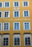 沃尔夫冈・阿马德乌・莫扎特出生地在萨尔茨堡 库存照片