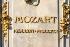 沃尔夫冈・阿马德乌・莫扎特雕象在维也纳 免版税库存图片