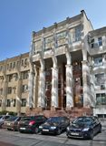 沃罗涅日,俄罗斯- 8月23 2018俄罗斯中央银行的将军董事会沃罗涅日地区的 免版税库存图片