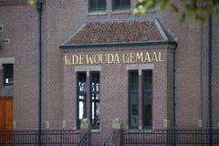 沃达Gemaal水泵驻地在Lemmer 库存照片