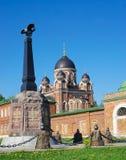 沃龙佐夫纪念碑和Spaso-Borodinsky修道院分裂  库存图片