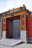 沈阳皇家宫殿,中国 免版税库存图片