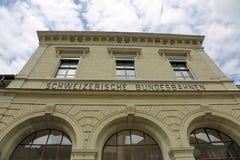 沙夫豪森-一个美丽的城市在瑞士 免版税库存图片