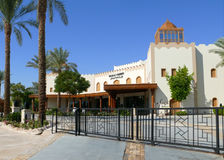 沙姆沙伊赫,埃及- 2008年11月7日:旅馆Sharm El谢赫 库存照片