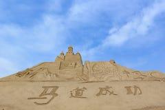 沙子雕塑,获得直接胜利 库存图片