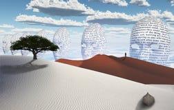 沙漠面具 向量例证