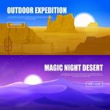 沙漠水平的横幅 库存照片