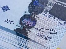沙特里亚尔钞票500极端接近  免版税库存图片
