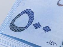 沙特里亚尔钞票500极端接近  免版税图库摄影
