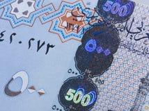 沙特里亚尔钞票500 extreem接近  免版税库存照片