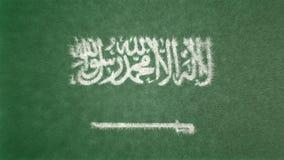 沙特阿拉伯的旗子的原始的3D图象 向量例证