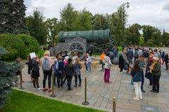 从沙皇大炮的看法 免版税库存照片