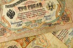 沙皇的俄罗斯的3卢布票据 免版税库存照片