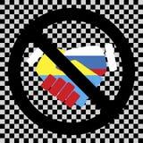 没有乌克兰和俄罗斯友谊标志 库存图片