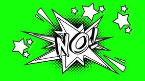 没有可笑的生气蓬勃的词 绿色屏幕 库存例证