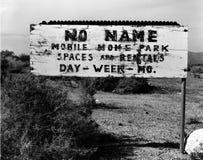 没有名字MOBIL家公园 图库摄影