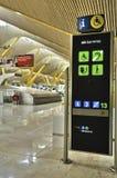 没有在的机场终端里面的障碍标志 图库摄影