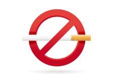 没有抽烟! 库存照片
