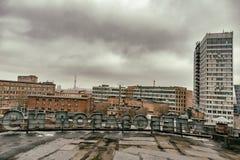从没有机械化的面包店屋顶的看法  9在莫斯科,俄罗斯 免版税库存照片