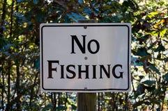 没有渔标志木公园 免版税库存图片