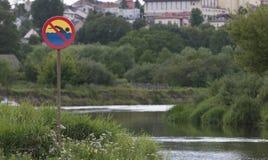 没有游泳符号 免版税库存照片
