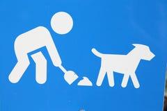 没有狗船尾-签字在美国保留狗公园干净 库存照片