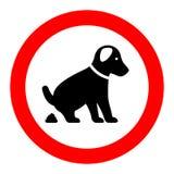 没有狗pooping的警报信号 库存图片