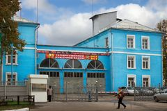 没有的消防队 51 市博尔 俄国 图库摄影