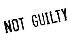 没有罪不加考虑表赞同的人 向量例证