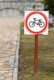 没有自行车标志的标志 库存图片